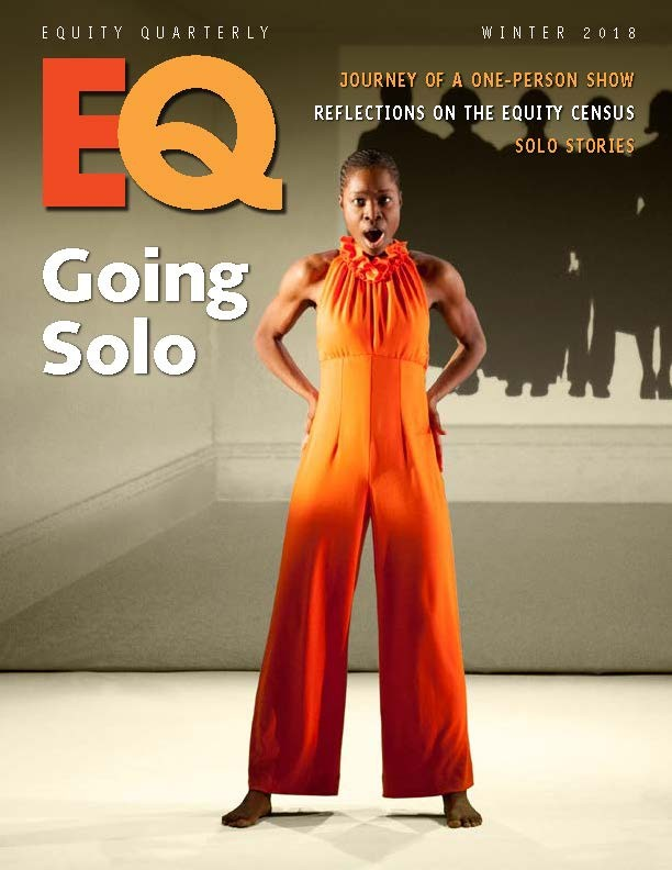 EQWinter122017_cover_Page_01.jpg