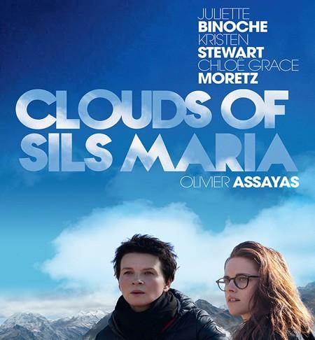 Web 450 x 486 Art Cinema Clouds.jpg