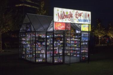 MidnightStarMarket_AuroraDallas2015_face3quarter_richard_1920x1280.jpg