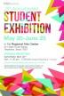 WEB-StudentJuried2017_Poster.jpg