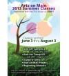 AOM Summer Classes 2013 Eblast