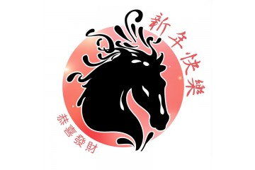 chinesenewyear_01.jpg